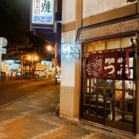 個食のグルマン-6@釧路・かど屋 で モロモロ