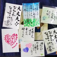 米屋の親父の配達日記318号:またお客様からハガキ書画をいただきました