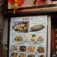 慶福楼は日中友好モード。多くの格安コースも注文すれば「北京烤鴨」がつく。太っ腹。