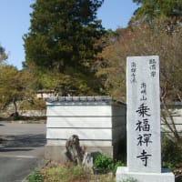 【速報】山口県8例目の新型コロナ感染者 下松で確認