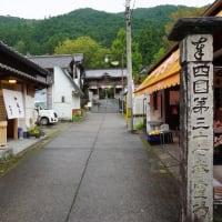 四国八十八カ所霊場【第37番札所】岩本寺へ!