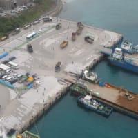 本部塩川港でのベルトコンベア設置許可問題について知事に質問書を提出 /// 今、県政の基本的な姿勢が問われている!