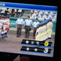 星稜高校準優勝 おめでとう!
