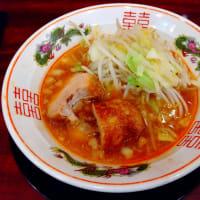 ぶっ豚/つけ麺@本厚木
