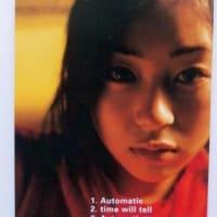 「Automatic」(宇多田ヒカル)