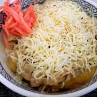 <gourmet>吉野家 チーズ豚丼
