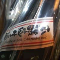 【志太泉 本醸造生酒R02BY】は静岡NO2の酒