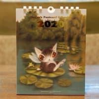 早くも来年のカレンダーが届きました! @nara_mise