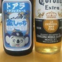 ついにビールにも!?