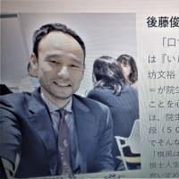 続々々・宝酒造杯大阪大会