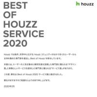 世界中の Houzz コミュニティでもっとも支持されたデザインとサービスを Houzz が発表、「Best of Houzz 2020」受賞させていただきました。