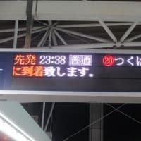 6.22 空舞台ライブ オリンズ残党の会 リポート