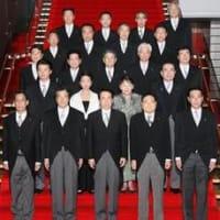 菅直人内閣発足 ボタンの掛け違いを防ぐために