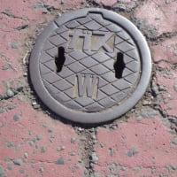 「ガス関係表示のマンホール」-7