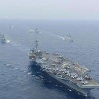 日米印豪、ベンガル湾で共同訓練・・危機が迫っている?