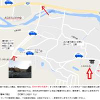 東広島市河内町 杉森神社の御朱印について