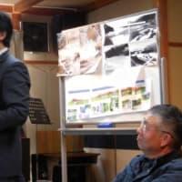 岡山県が太陽光発電に関する条例案への意見募集中です