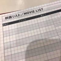 2019年に観た映画