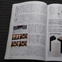 HFT-HD1200、HD600の評価記事