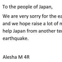 ジョリーとローレンとアリーシャからのメッセージ: Messages from Jolie, Lauren and Alesha (Class 4R)