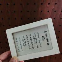 部員募集! 部活 / Bukatsu 『 i-フィギア』 東京の恵比寿の部室で