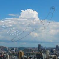 東京の空です。