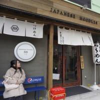 JAPANESE NOODLE 88@東川口 鯛だしらーめんか、濃厚煮干しらーめんか!?