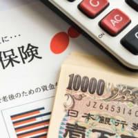 個人年金保険とiDeCo(イデコ)の比較で違いが明らかに!
