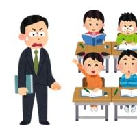子供の屁理屈と正論