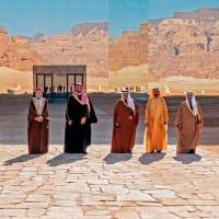 石油と中東のニュース(1月6日)