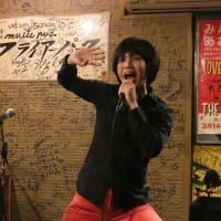今日(8/12)はフライアーパークさんでライブ!楽しみ!音楽の溢れたライブしたい!
