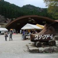 越知川名水街道 春物語