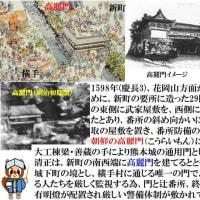 新町さるく4(高麗門)