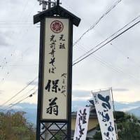 なんの天ぷらでしょう