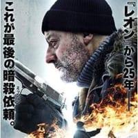 映画「ラスト・バレット」(2019)