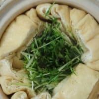 水菜とお揚げの小鍋だて