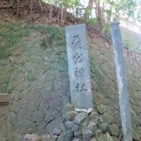 ブラ散歩~大磯照ケ崎海岸