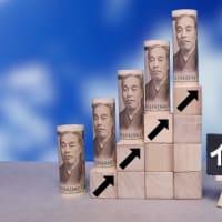 今後、日本はインフレへ