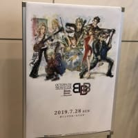 「OCTOPATH TRAVELER Break, Boost and Beyond」昼の部参加してきました。