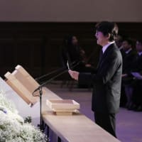 秋篠宮両殿下 阪神大震災追悼式典に