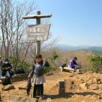 6歳の姪と天覧山に登る