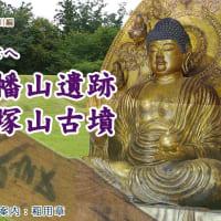 【クラブツーリズム】稲用章のツアーおよび座学講座の予定(11月15日更新)