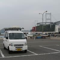 愛媛県道の駅19「よしうみ いきいき館」での移動運用