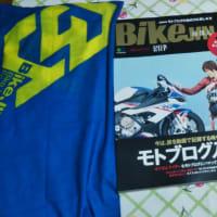 BikeJIN3月号は買い!ですよ!