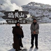 釧路~川湯~摩周~阿寒湖