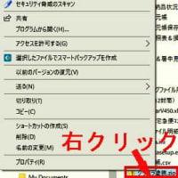 Windowsでzip形式の圧縮フォルダーを簡単作成!