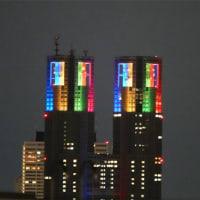 都庁舎ライトアップ