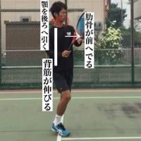 ■身体操作  顎を後ろへ引き体幹部を安定させる  〜才能がない人でも上達できるテニスブログ〜