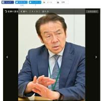 東京の医療、「逼迫してない」は誤り 発言に込めた思い 有料会員記事 新型コロナウイルス