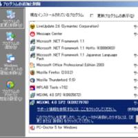 Windows update KB927978